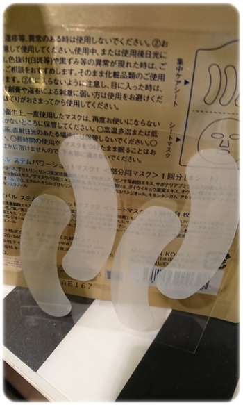 DSC_02141920×1080.JPG